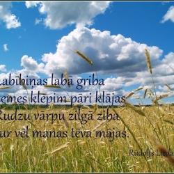 """Fotoizstāde """"Latvijas ainava"""""""
