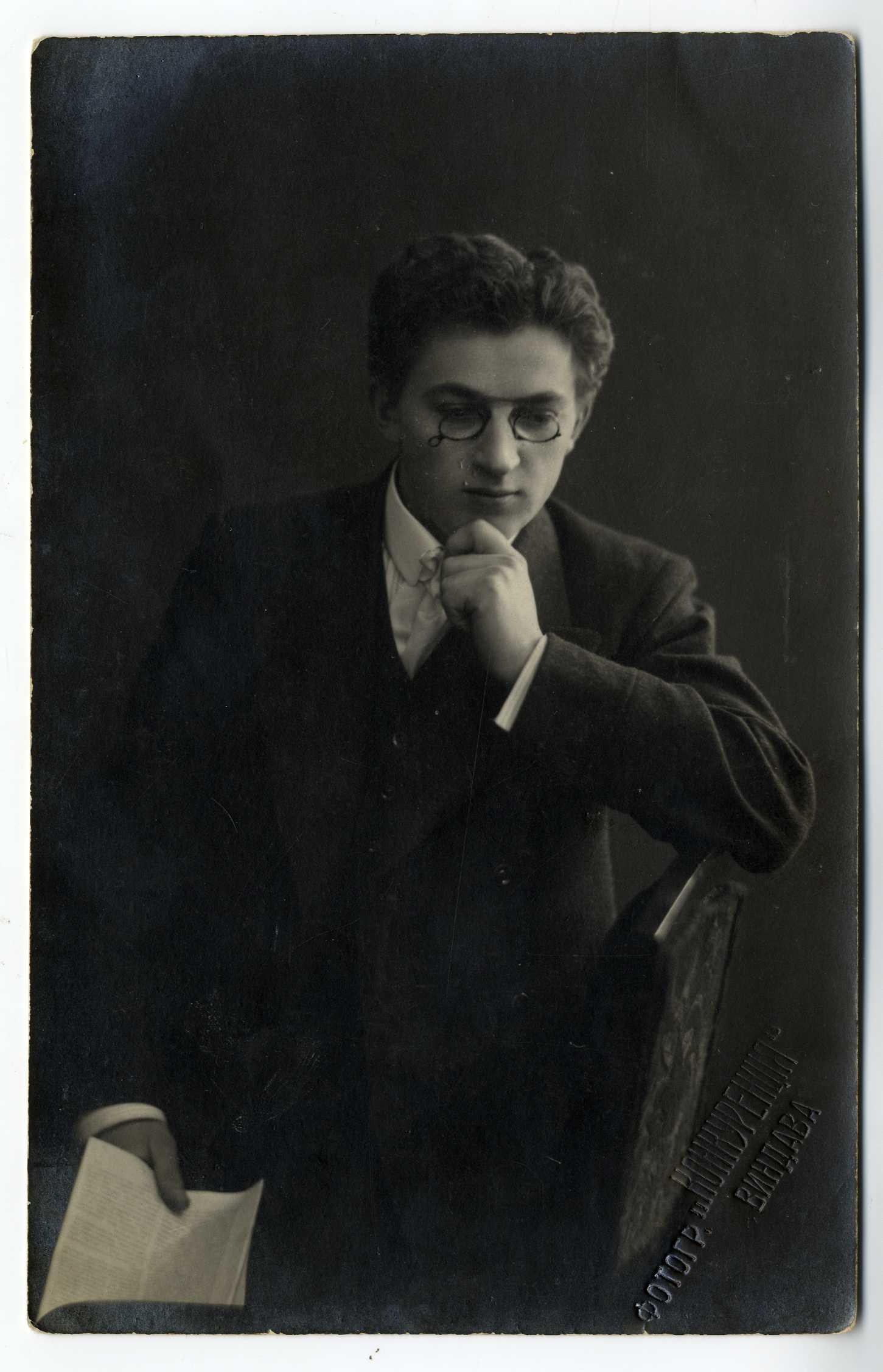 Herberts Konrāds – pirmais latviešu kinoaktieris