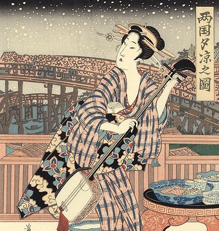 """Izstāde """"Sniegs, sakura, krizantēmas: tradicionālās japāņu jostas"""""""