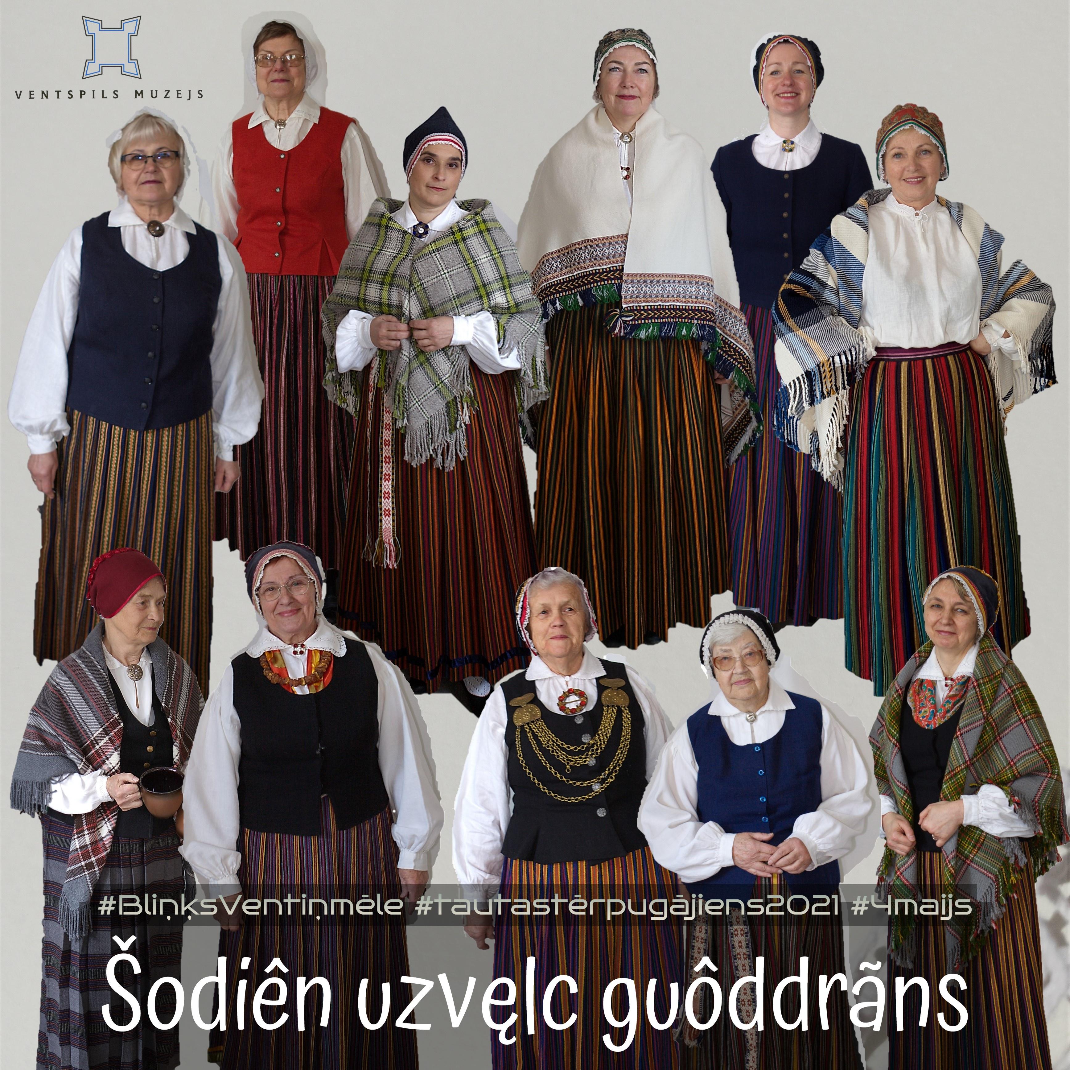 Apsveicam 4. maija svētkos! Ventspils muzejs sveic neatkarības atjaunošanas svētkos!