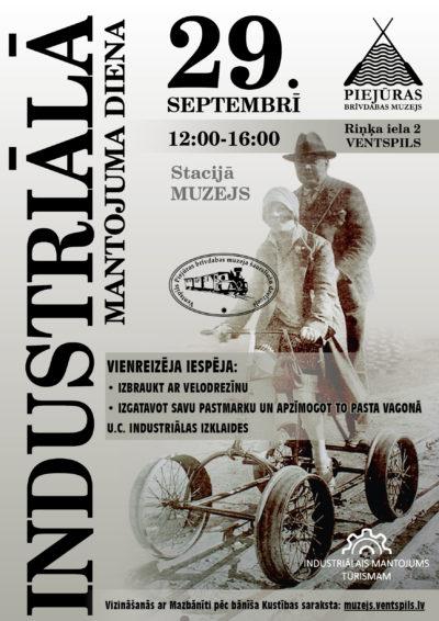 Industrialais plakats-01 (1)