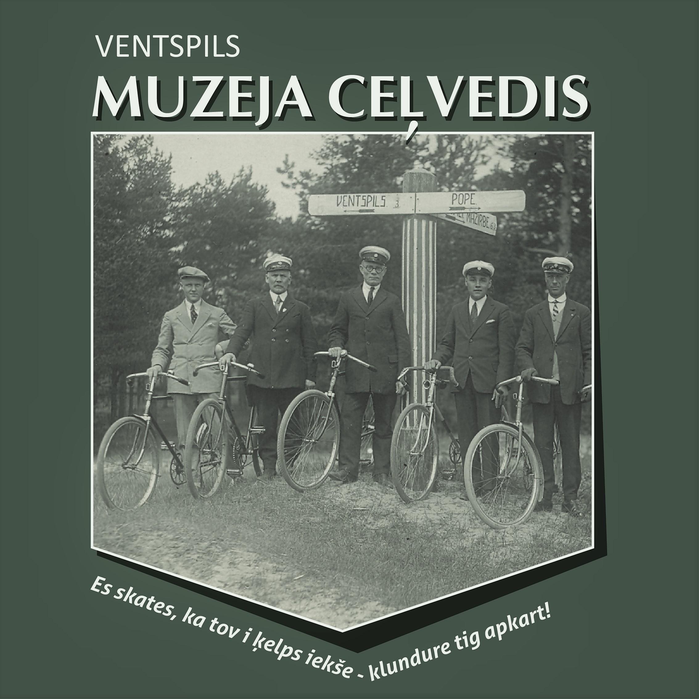 Iesāc šī gada tūrisma sezonu ar jauno Ventspils muzeja ceļvedi