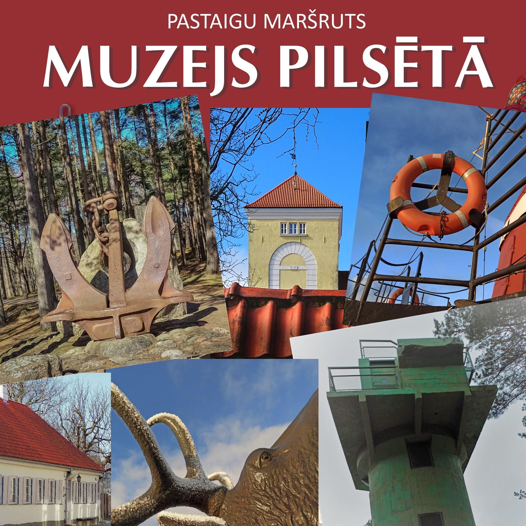 Ventspils muzejs dāvā balvas tiem, kas māk meklēt un atrast