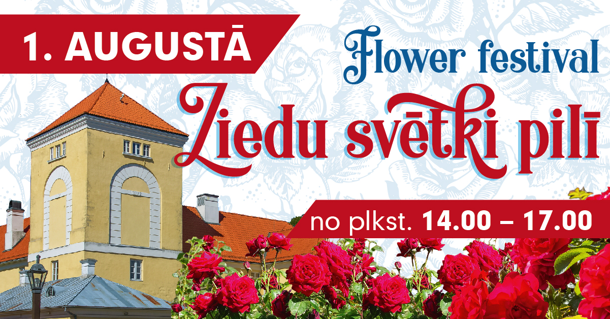 Pilsētas svētki: Ziedu svētki pilī