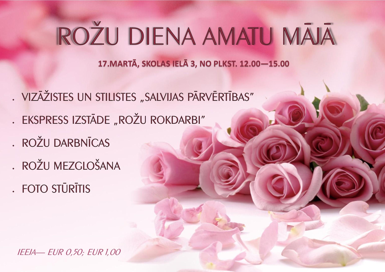 Rožu diena Amatu mājā