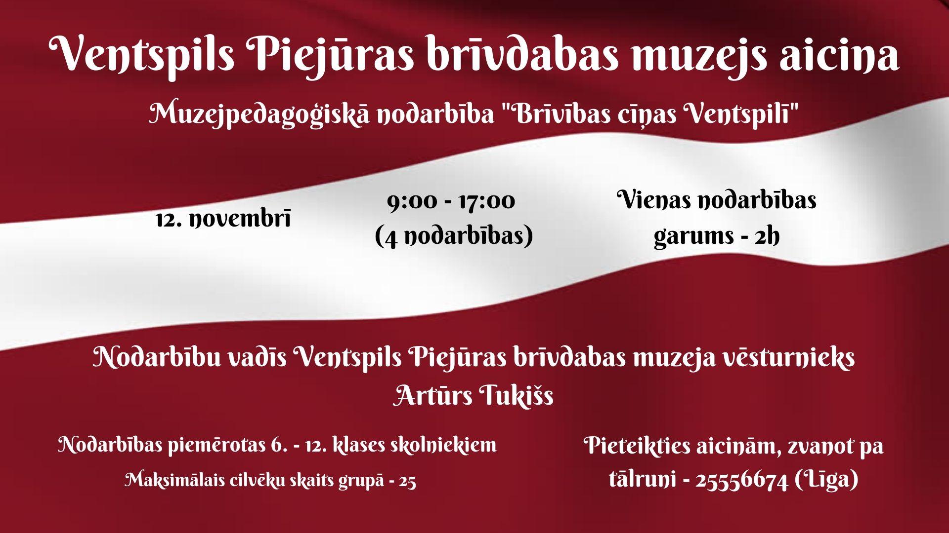 Ventspils Piejūras brīvdabas muzejs aicina