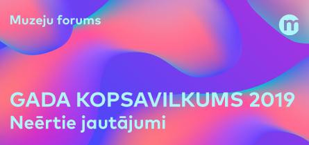 Ventspils muzejs piedalās muzeju forumā