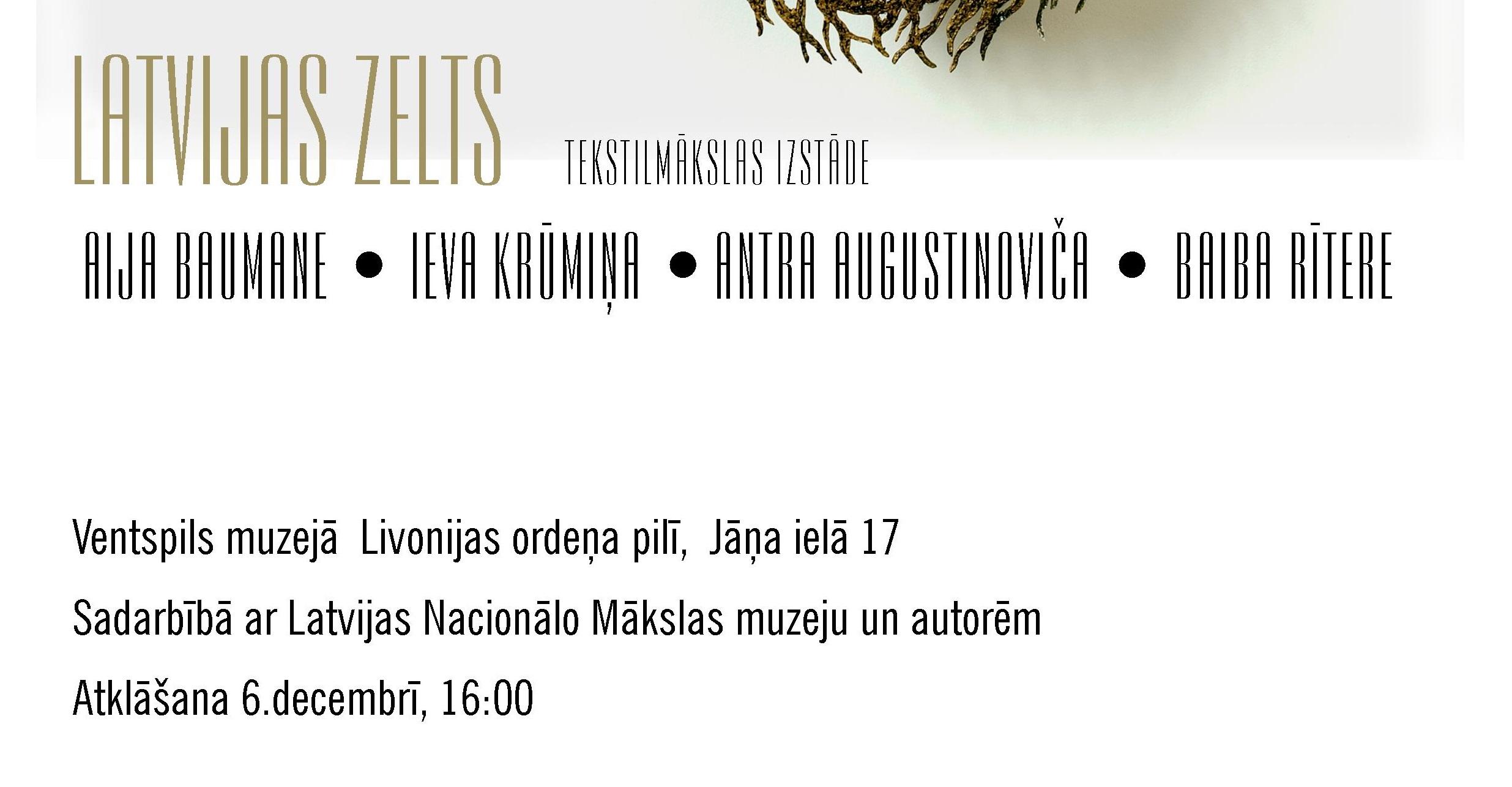 Siltais Latvijas zelts