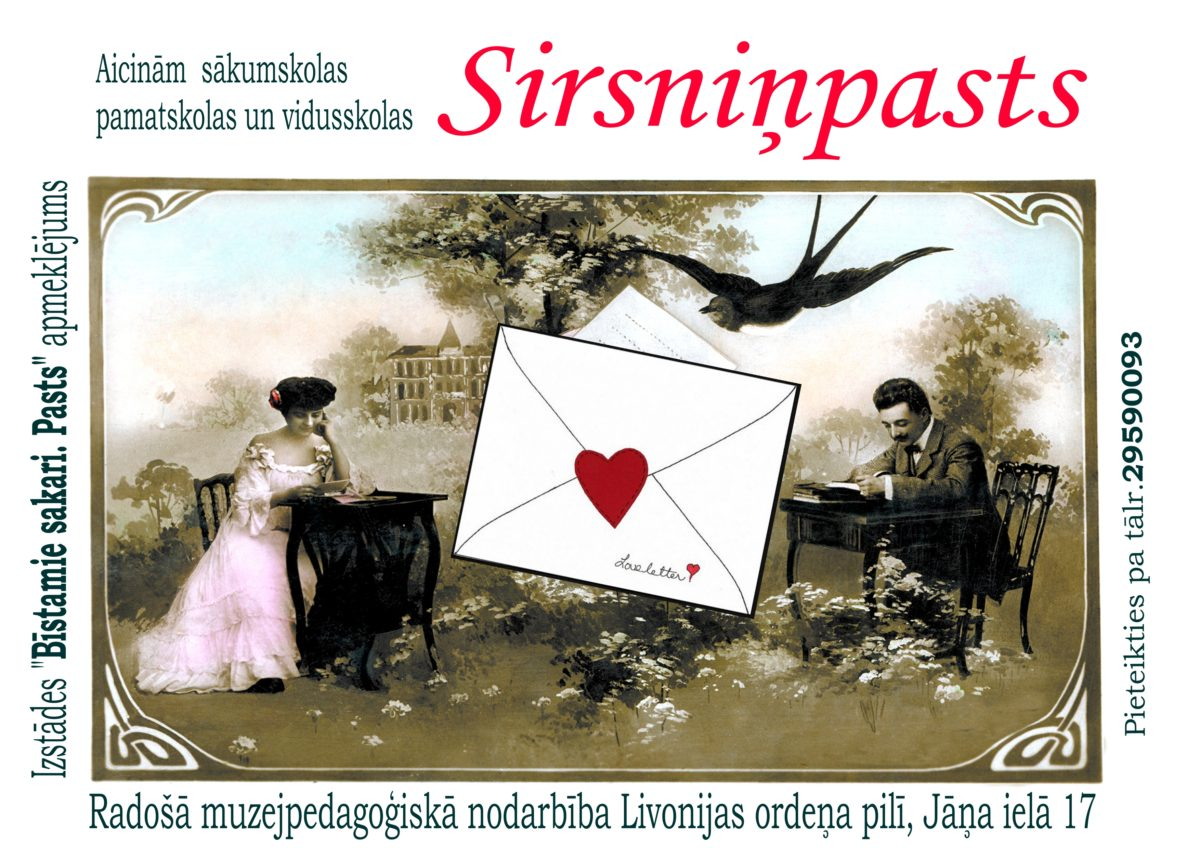sirsninpasts