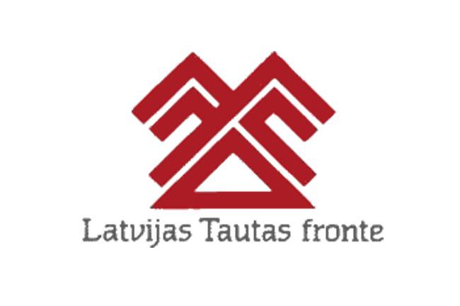 Ventspils muzejs lūdz atsaukties bijušos Latvijas Tautas frontes Ventspils nodaļas biedrus